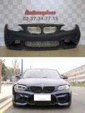 Pare choc avant BMW serie 2 F22 F23 look M2