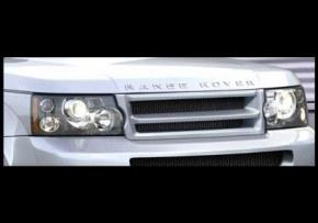 Calandre sans sigle Range Rover Sport
