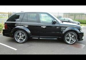 Remplacement Prise d'air latérale Range Rover Sport