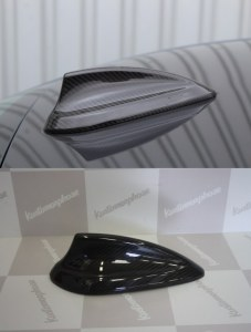 Couvre antenne Carbone BMW