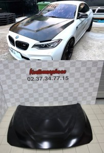 Capot Alu BMW M2 CS