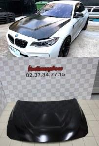 Capot BMW M2 CS