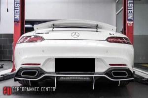 Diffuseur Carbone DarwinPro Mercedes AMG GT / S (C190) (2014-2018)