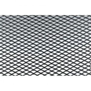 Grille en aluminium Noir 125 x 20cm